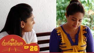 Raja Yogaya | Episode 26 - (2018-08-20) | ITN Thumbnail