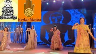 णमोकार मंत्र है न्यारा🙏/Namokar Mantra Hai Nyara🙏/Magalacharan Dance/Jain Namokar Mantra Performance