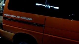 VW Т-4 автоматическая дверь(, 2016-02-22T18:37:08.000Z)
