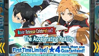 4 Star Character Guaranteed! Movie Release Celebration! ORDINAL SCALE - SAO MD #21