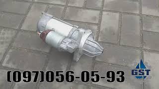 Найпотужніший редукторний стартер МТЗ Д 240