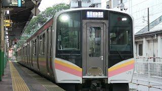JR上越線 長岡駅 E129系