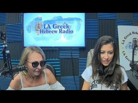 """Shabbat Shalom"" with Liat Gabriel Solomon special guest Dina BarEl"
