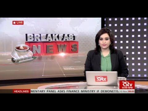 English News Bulletin – Nov 10, 2017 (8 am)