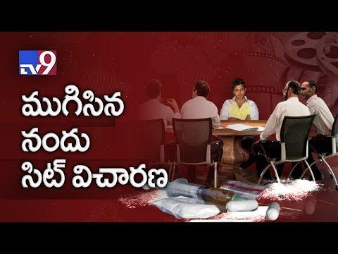 Drugs Case - Actor Nandu's interrogation complete - TV9