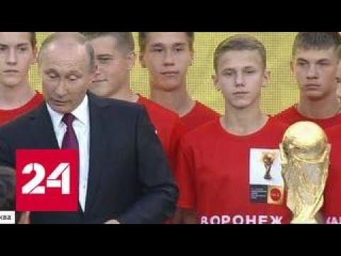 Путин заставил понервничать