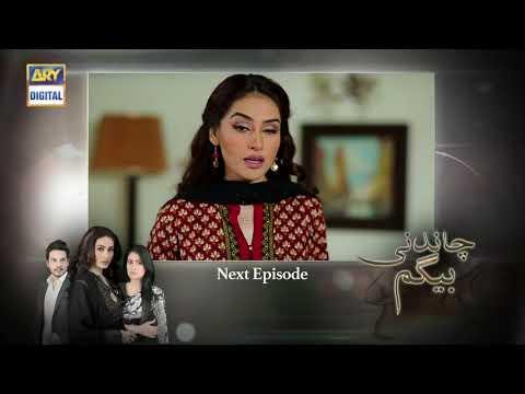 Chandni Begum Episode 36 ( Teaser ) - ARY Digital Drama