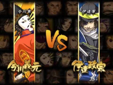 Sengoku BASARA 2 Heroes PS2 ISO Screenshots #5
