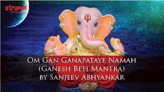Om Gan Ganapataye Namah(Ganesh Beej Mantra) by Sanjeev Abhyankar