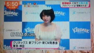 ガッキーの新CM ガッキー時計 検索動画 19