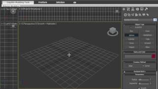 Создание простых объектов в 3DsMax 2010 (11/42)