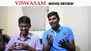 Viswasam Movie Review | Thala Ajith | Nayanthara