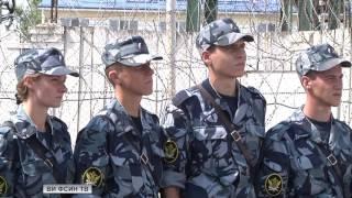 (ВИ ФСИН ТВ) Первоначальная подготовка курсантов 2016