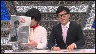 ヨシモト∞ニュース【3月後半】