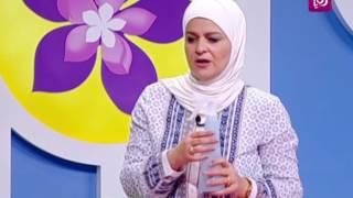 سميرة الكيلاني - كيف تنظف البيت بطرق ذكية توفر الجهد والوقت؟