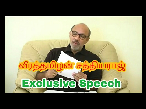 Sathiyaraj speech against kannada people