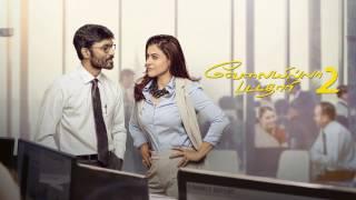 Velai Illa Pattadhaari 2  full movie