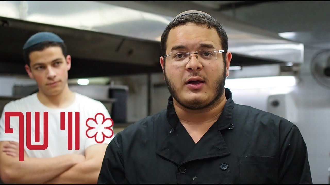 ווי שף- המסעדה הטובה ביותר בארץ | שמואל אלמליח
