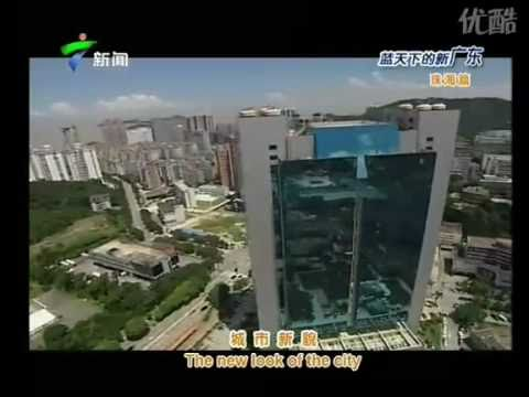 Chinese City : A bird's eye view of Zhuhai , China 鸟瞰珠海