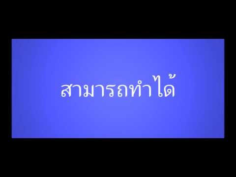 Dictionary - Thai to English 1