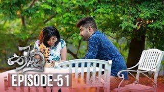 Thoodu | Episode 51 - (2019-04-25) | ITN Thumbnail