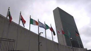 Что обсудит Генассамблея ООН?