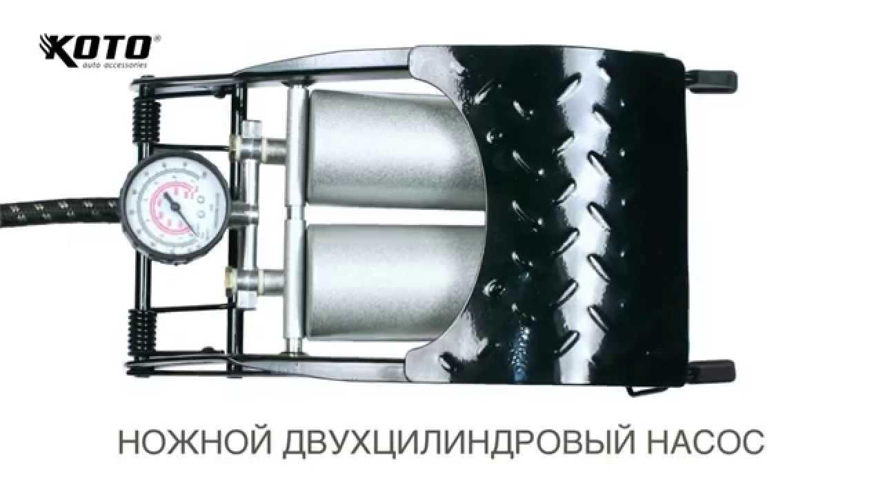 Насос ножной Alca 202 93686 - 3D-обзор от Elmir.ua - YouTube