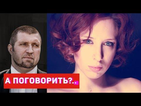 Дмитрий ПОТАПЕНКО и Ирина ШИХМАН - Искусство интервью (А поговорить?)