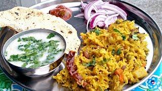 gujarati-style-vaghareli-khic-i-simple-and-instant-khic-i-recipe-one-pot-meal