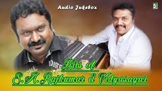 Hits Of S.A.Rajkumar & Vidyasagar Super Hit Audio Jukebox