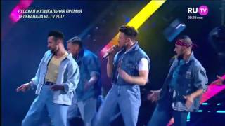 Сергей Лазарев Lucky Stranger Премия RU TV 2017