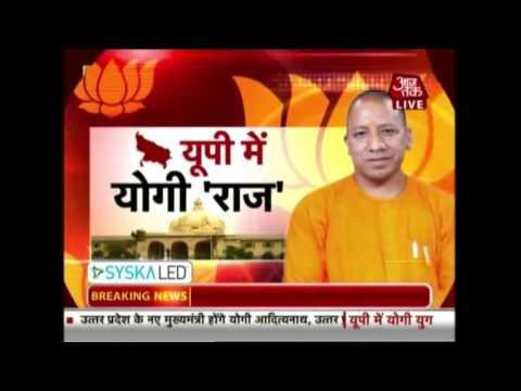 Narendra Modi  & Uma Bharti Reaches Lucknow For Yogi Adityanath's Swearing In Ceremony