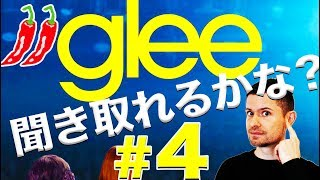 glee/グリー シーズン3 第22話