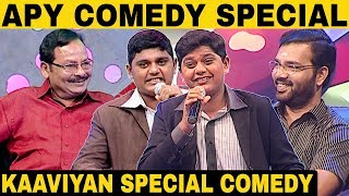 Kaaviyan Comedy collection | Episode 9 | Solo Performance | Asatha Povathu Yaru
