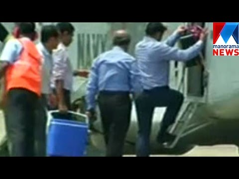 Heart transplantation with the help of air ambulance again | Manorama News