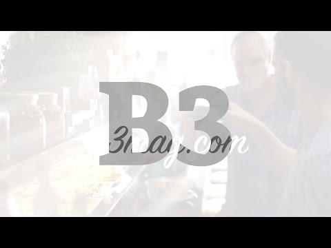 B3 Mag - Interactive Barcelona Magazine