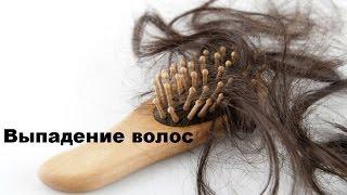 видео Выпадение волос после родов причины и лечение, как остановить выпадение волос после родов