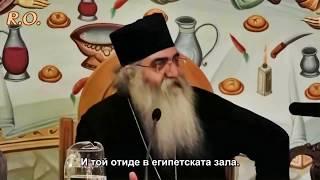 Св. Порфирий и популярните песни, ст. Евмений и античната статуя