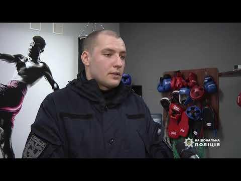 Чернігівські поліцейські на змаганнях з самбо у Харкові