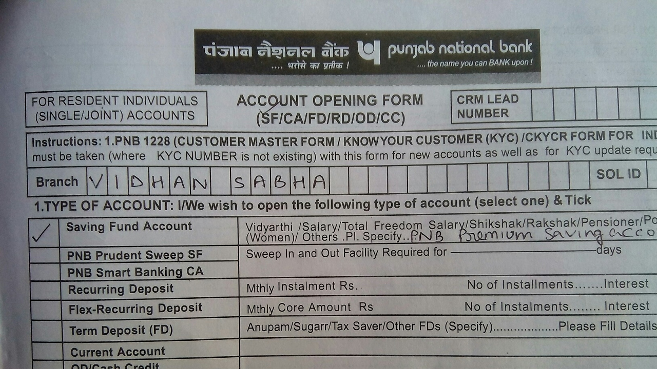 punjab national bank recurring deposit form