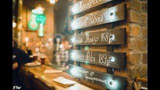 Обучение на пивовара.Работа в Чехии.BeerTube.BeerTrip.