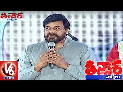 Tollywood Industry Celebrities Praises CM KCR At World Telugu Conference | Teenmaar News