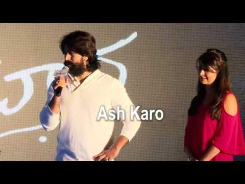 Yash Speaking About Punithrajkumar On Rajakumara Trailer Launch