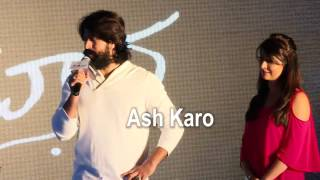 Yash Speaking About Punithrajkumar On Rajakumara Trailer Launch