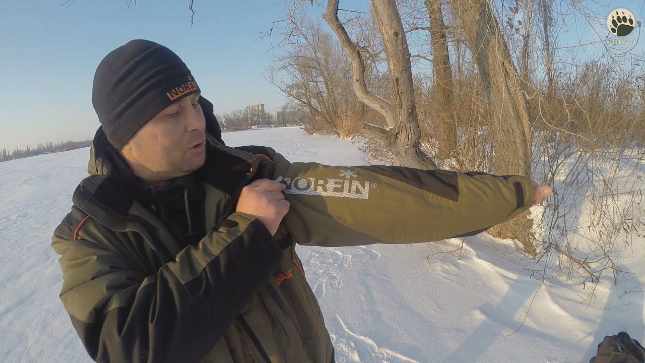 Костюм зимний NORFIN EXTREME 3 - YouTube