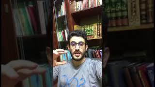 قصة رسول الله محمد صلى الله عليه وسلم مع الحمض النووي DNA