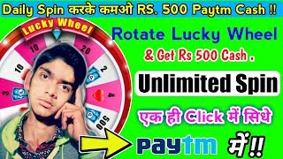Daily Earning $500 With Spin lucky wheel ! | Spin karke Daily 500 Kaise Kamaye | Spin to win |