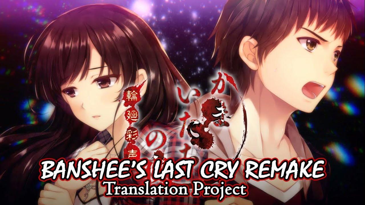 Resultado de imagem para Banshee's Last Cry