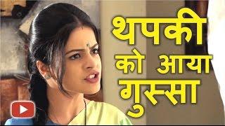 """Thapki Pyar Ki"" Serial | 15th May 2017 Full Episode | On Location Shoot"