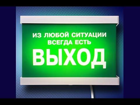 Интернет-магазин светильников в Минске. Цены, купить